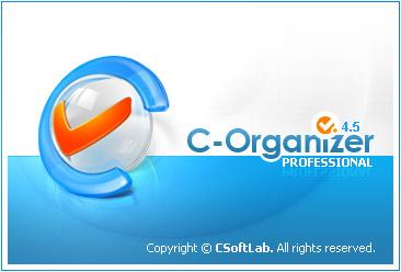 C-Organizer Professional 4.5 RePack