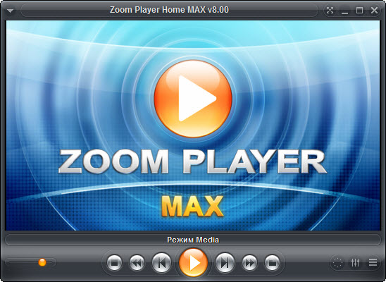 Zoom Player Home MAX 8.10 Final + Rus